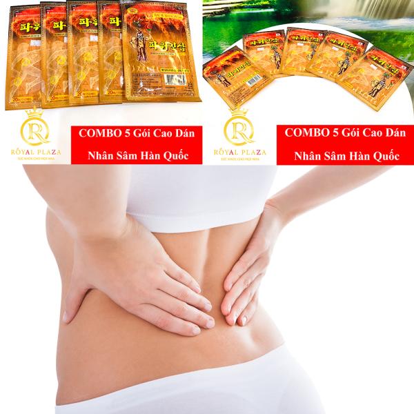 COMBO 5 Gói Cao Dán Hồng Sâm Hàn Quốc - 20 miếng/ 1 gói - hỗ trợ đau lưng, đau vai gáy, nhức mỏi cơ thể