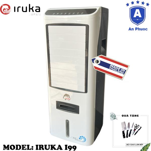 Bảng giá [Trả góp 0%]Quạt hơi nước làm lạnh không khí Iruka I99 Made In Thái Lan | Công suất 200W | Màn hình cảm ứng có remote điều khiển | BH 12 Tháng Tại Điện Máy LACI | Tặng Bộ Dao Làm Bếp 5 Món