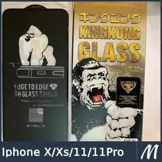 Combo 2 Kính cường lực Ip 11, 11 Pro, X, Xs WK KingKong (Miếng Dán màn hình Cường Lực Iphone 11Pro, X, Xs) thumbnail