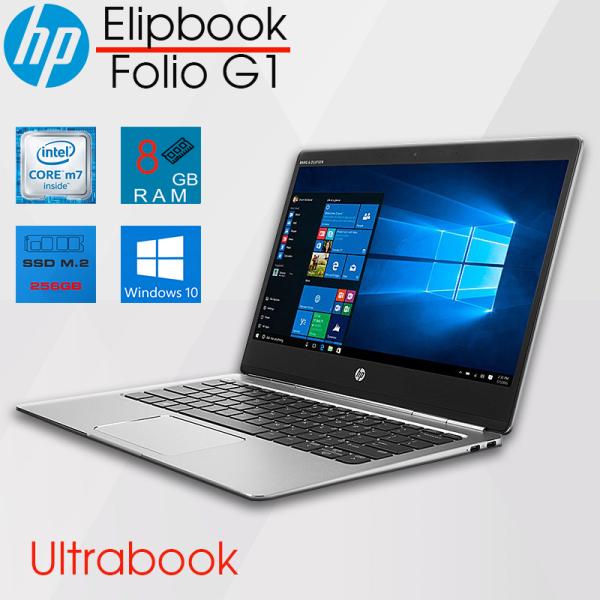Bảng giá Laptop HP Elitebook Folio G1 Core M5-6Y54/8gb Ram/256gb SSD/12.5inch Full HD vỏ nhôm khối siêu mỏng nhẹ Phong Vũ