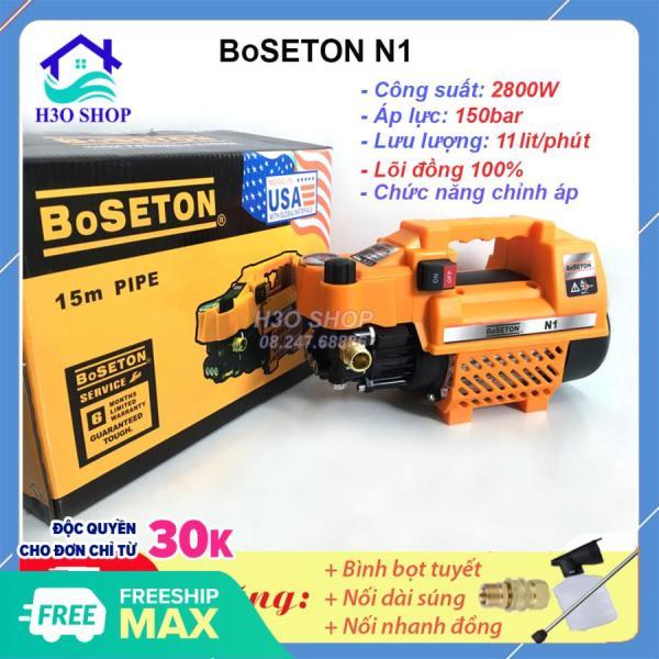 Máy rửa xe BoSETON N1 - 2800W cực mạnh lõi đồng 100% [dây 15m] phụ kiện dành cho mọi loại xe ô tô