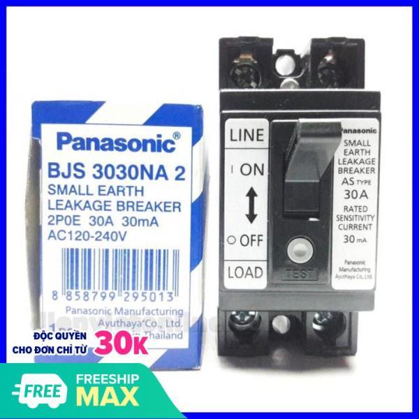 Bảng giá Cầu dao chống giật,CB cóc chống giật 30A Panasonic - Điện Việt