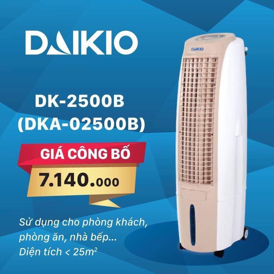 Bảng giá quạt điều hòa, Máy làm mát không khí bằng bay hơi nước DAIKIO DK-2500B (DKA-02500B)