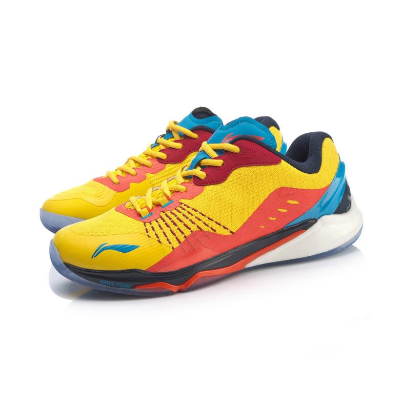 Giày cầu lông Li-Ning nam AYAP013-4 giá rẻ