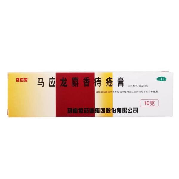 Kem bôi trĩ Đông y Trung Quốc