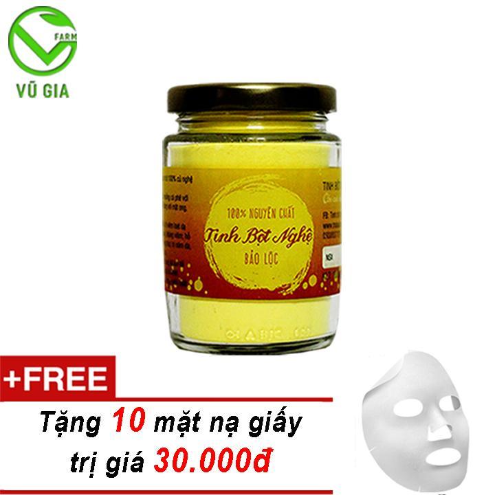 Tinh Bột Nghệ Nguyên Chất Bảo Lộc VG  (100gr/hũ) + Tặng 10 Mặt Nạ Giấy Đắp Mặt ( trị mụn trứng cá ) nhập khẩu