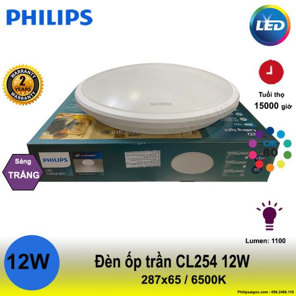 [HCM]Đèn ốp trần Philips CL254 12W sáng trắng (6500K)