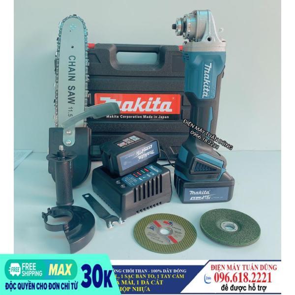 Máy mài cầm tay pin Makita 118v 6Ah 2 pin 20000mAh, 3 tốc độ, không chổi than, tặng lưỡi cưa gỗ, 1 đá mài, 1 đá cắt