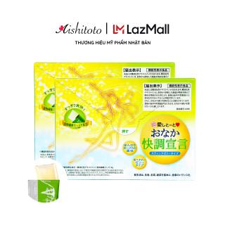Thạch Hỗ Trợ Giảm Hấp Thu Chất Béo Aishitoto Fiber Jelly (30 gói hộp) thumbnail