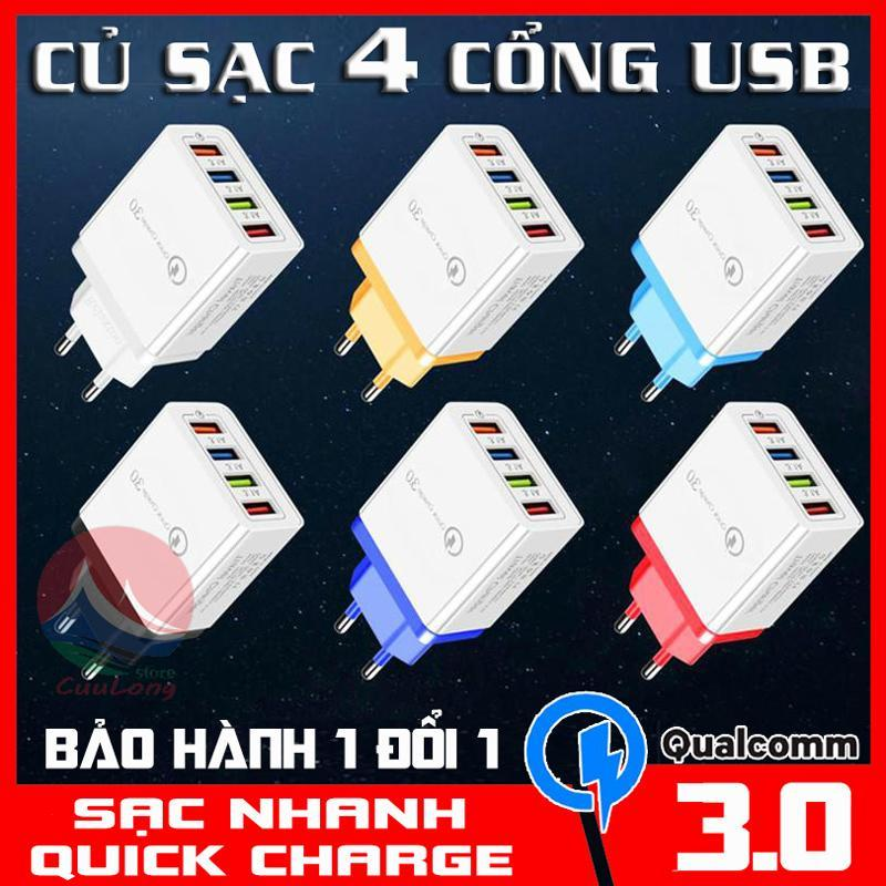 Giá Củ Sạc Nhanh Đa Năng, Có 4 Cổng USB, Sạc Rất Nhanh Mọi Thiết Bị, cục sạc iphone, cục sạc samsung, cục sạc oppo, cục sạc nhanh, củ sạc ip, củ sạc iphone, củ sạc xiaomi, cục sạc điện thoại, cục sạc ipad CuuLongStore
