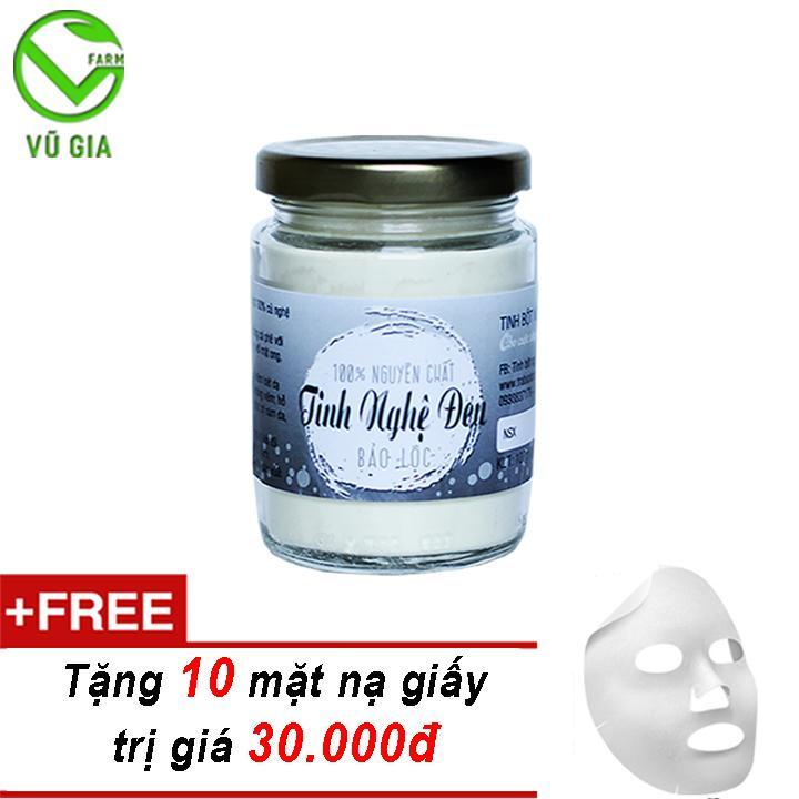 Tinh Nghệ Đen Nguyên Chất Bảo Lộc VG  (100gr/hũ) + Tặng 10 Mặt Nạ Giấy Đắp Mặt ( tẩy tế bào chết ) nhập khẩu