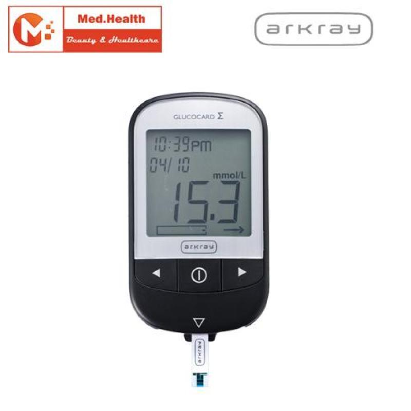 Máy đo đường huyết cá nhân Glucocard ∑-1070 - hãng Arkray Nhật Bản