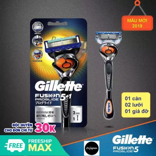 (1 cán + 2 bộ lưỡi) Dao cạo râu Gillette Fusion Proglide 5 + 1, hàng nội địa Nhật nhập khẩu