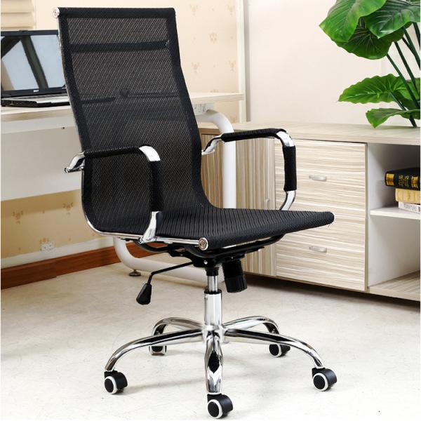 Ghế xoay văn phòng cao cấp 5CGH-305 giá rẻ