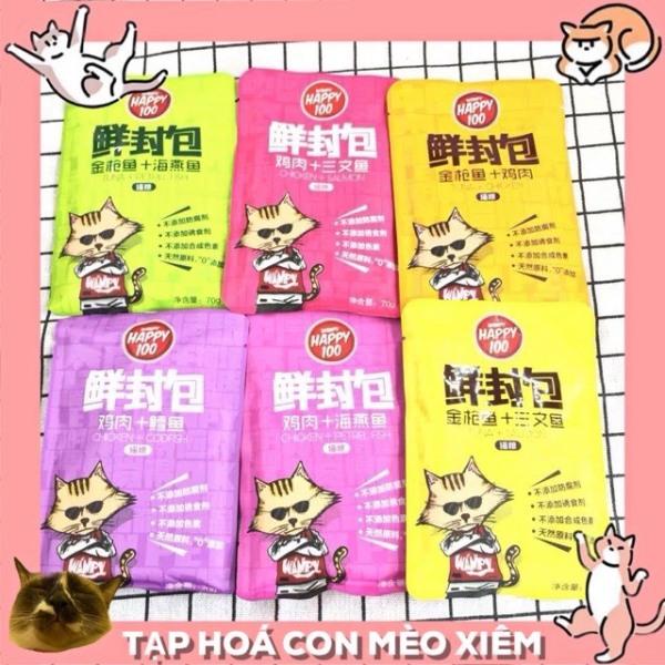 [RẺ-NHIỀU] Pate Wanpy Happy100 với 6 mùi vị 70g cho mèo