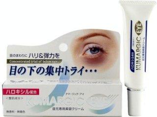 Kem chống thâm mắt Kumargic - Hàng Nội Địa Nhật thumbnail