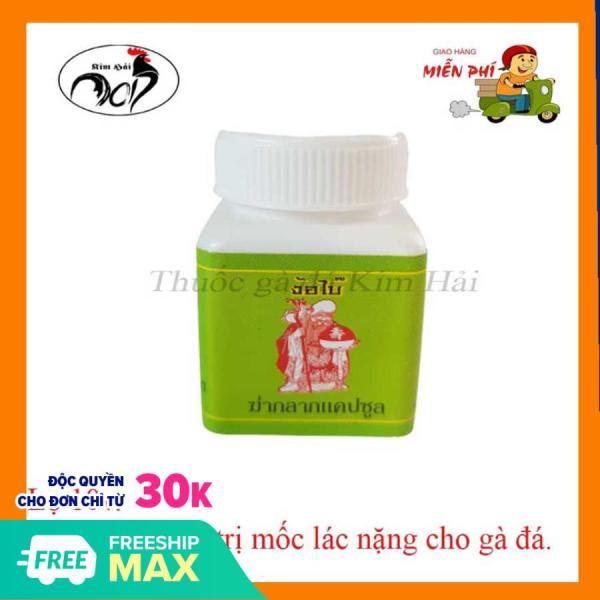 Mốc Uống Ông Già lọ 10 viên-Mốc lác dạng nặng cho gà đá.thuốc gà đá hiệu quả cao-thuốc gà Thái lan.