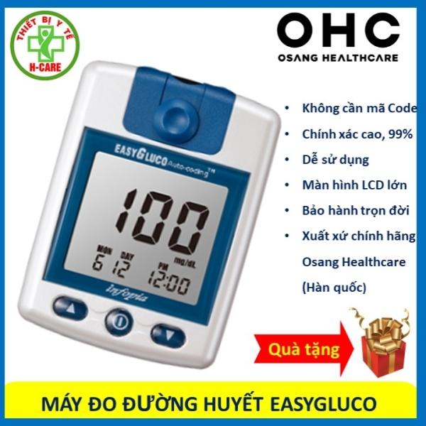 Máy đo đường huyết EasyGluco (Hàn quốc), dụng cụ thử tiểu đường nhanh, chính xác, tin cậy chất lượng cao , bảo hành trọn đời, Made-in-Korea [TBYT H-Care] nhập khẩu