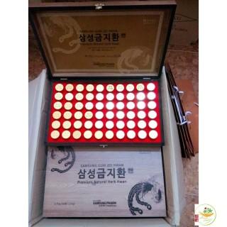 An Cung Ngưu Hoàng Hoàn Hàn Quốc hộp gỗ 60 viên nội địa, date mới nhất thumbnail