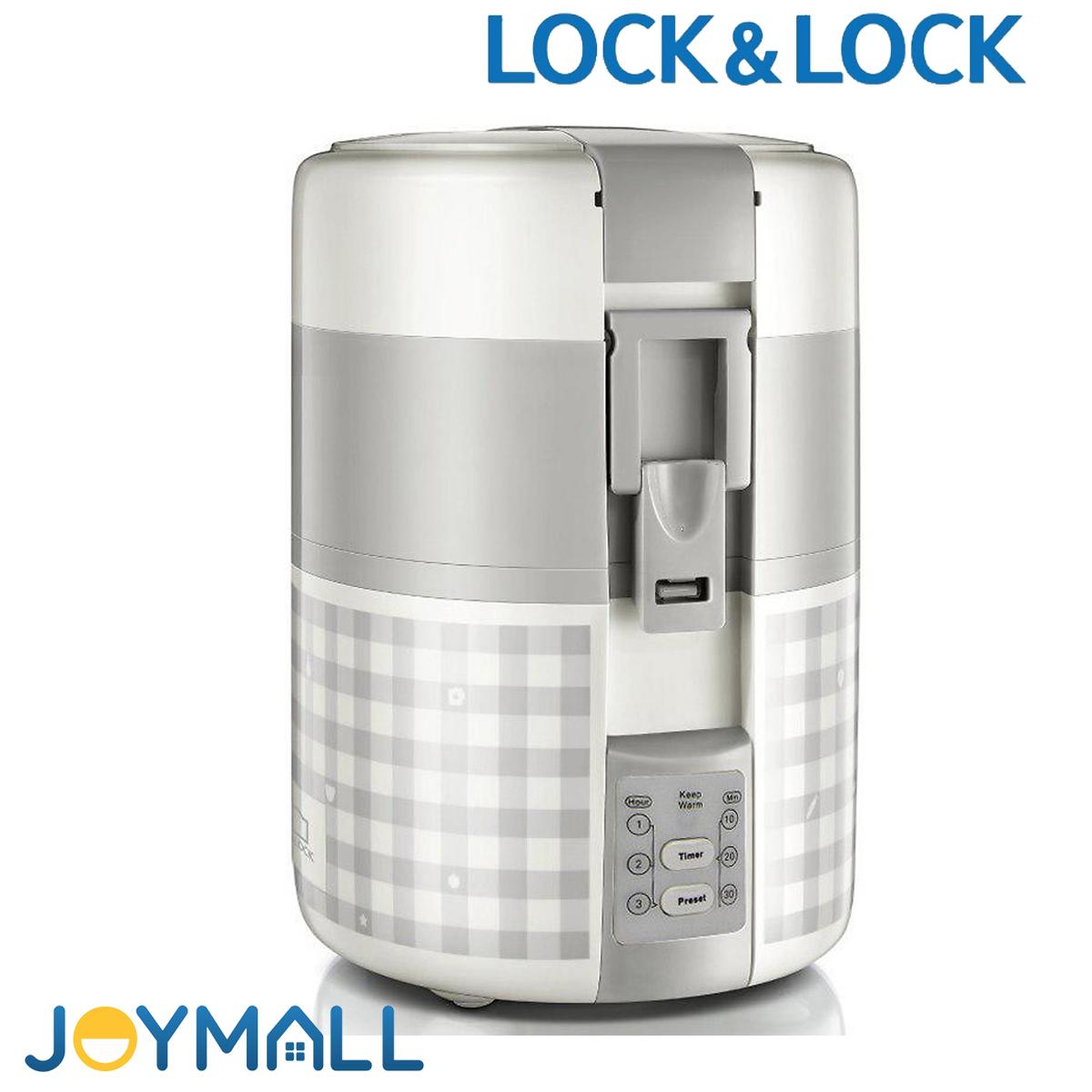Hộp cơm điện Lock&Lock có thể nấu & hâm nóng thức ăn EJR216 - Dung tích 2L- ruột bằng Inox304 an toàn cho sức khỏe