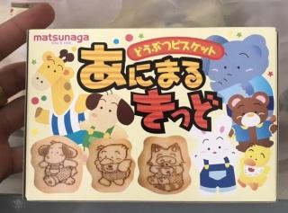 Bánh ăn dặm Matsunaga hình thú của Nhật thumbnail