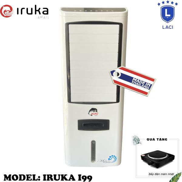 Bảng giá Quạt hơi nước làm lạnh không khí Iruka I99 Made In Thái Lan | Công suất 200W | Màn hình cảm ứng có remote điều khiển | BH 12 Tháng Chính Hãng | Tặng Bếp Điện Mâm Nhiệt Perfect HP7891