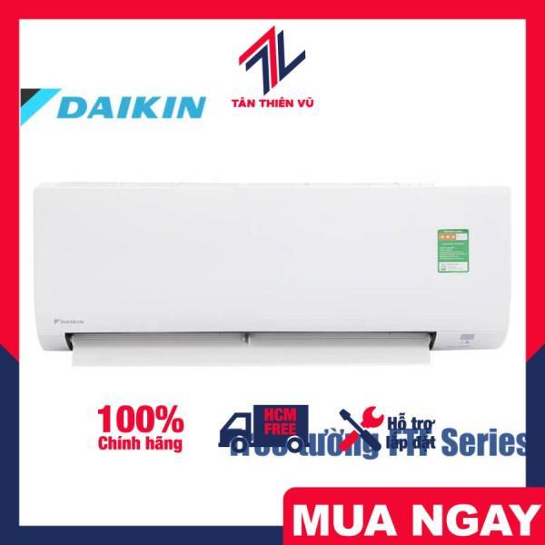 Trả góp 0% - Máy lạnh Daikin 1.5 HP 12000BTU FTF35UV1V, sử dụng môi chất lạnh R32 mới nhất hiện nay đem đến hiệu suất làm lạnh cao hơn khoảng 1.6 lần - Miễn phí vận chuyển HCM