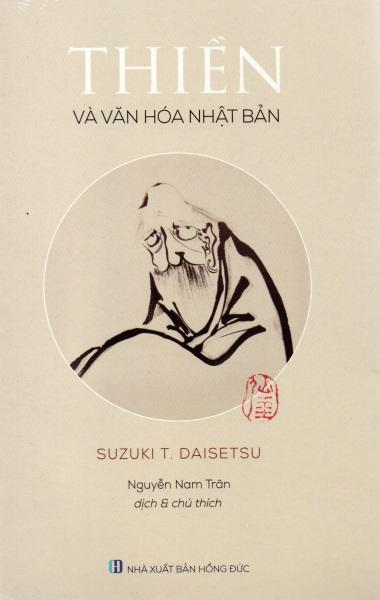 Mua Thiền và văn hóa Nhật Bản