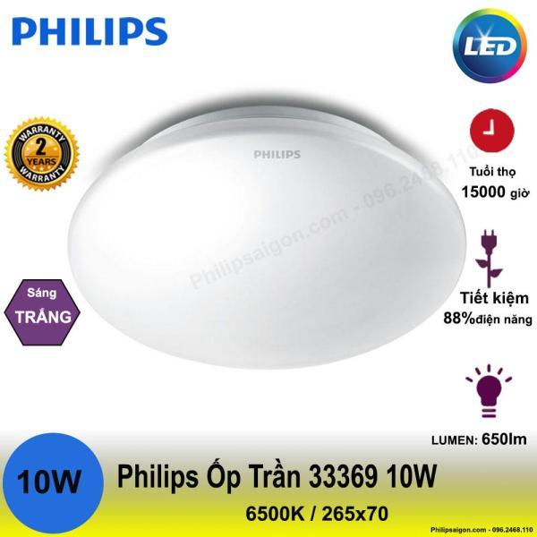 Đèn ốp trần philips 10W / 12W / 16W / 17W - tiết kiệm điện- bảo hành 24 tháng