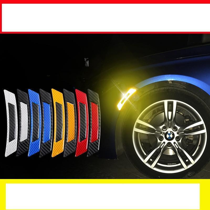 Bộ 2 tem 3d phản quan viền xe ô tô