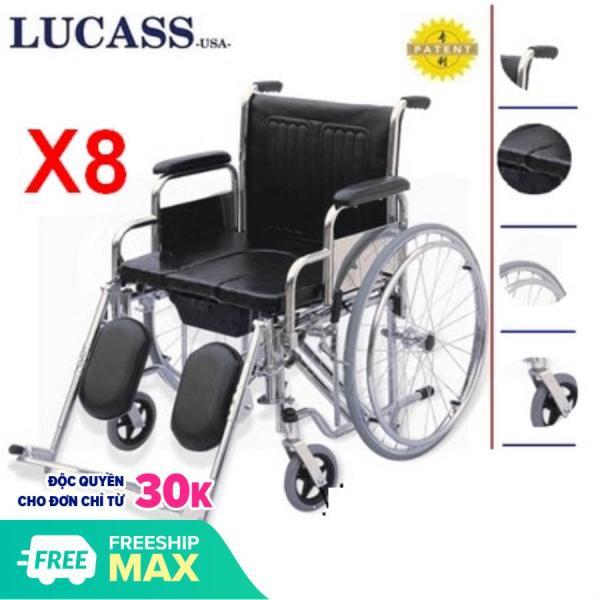 Xe lăn có bô vệ sinh Lucass X8 - HÀNG CHÍNH HÃNG cao cấp