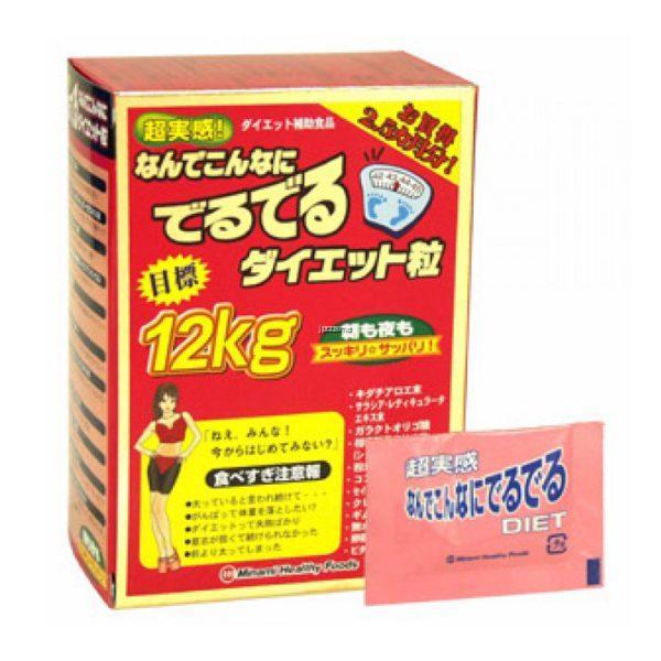 Viên Hỗ Trợ cải thiện vóc dáng 12kg Minami Healthy Foods Của Nhật 75 gói cao cấp