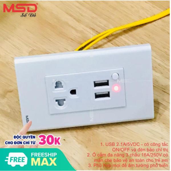 USB SẠC ĐIỆN THOẠI  ÂM TƯỜNG 2.1A/5VDC - Ổ CẮM 3 CHẤU ĐA NĂNG 16A - RQS06