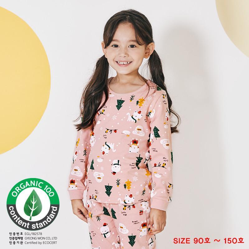 Nơi bán Bộ đồ bé gái Unifriend uni0519
