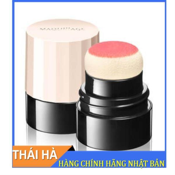 Phấn Má Hồng Shiseido Maquillage Beauty Cao Cấp Nhật Bản cao cấp