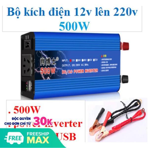 Bộ kích 12v lên 220v - Chuyển đổi điện từ 12V sang 220V sử dụng cho chiếu sáng đèn, quạt, nguồn dự phòng, đồ dùng điện giađình.... Độ ổn định điện áp cao - Không gây ô nhiễm môi trường