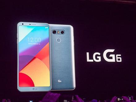 Điện thoại LG G6 32GBfullbox. Màn hình góc rộng, chống nước