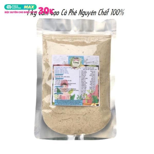 500g-1Kg Bột Cám gạo Cà phê có giấy VSATTP và ĐKKD nguyên chất thiên nhiên 100% dùng để đắp mặt đa công dụng