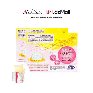 Thạch Bổ Sung Collagen Bảo Vệ Da Aishitoto Ceramide Plus Hương Vị Acai (30 gói hộp) thumbnail