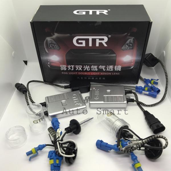 Đèn bi gầm xe ô tô GTR- bóng Đèn xenon và Ballast 45W GTR JAPAN bảo hành 2 năm chân H11, H7, 9005, 9006, 9012