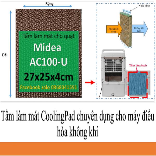 Tấm làm mát Cooling pad chuyên  dụng cho quạt điều hòa Midea AC100U  kích thước 27x25x4cm