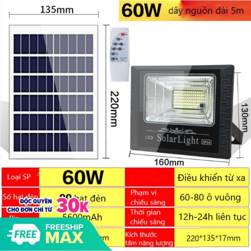 ĐÈN NĂNG LƯỢNG MẶT TRỜI 60W MAX TECH SOLAR LIGHT - ĐIỀU KHIỂN TỪ XA - PIN SẠC TRỌN DỜI - D1081