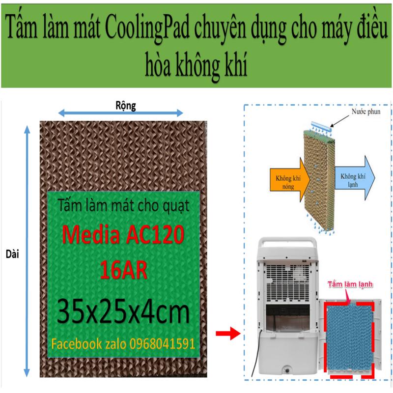 Tấm làm mát Cooling pad chuyên  dụng cho quạt điều hòa Midea AC 120 16AR kích thước 35x25x4cm (tặng kèm chia nước))