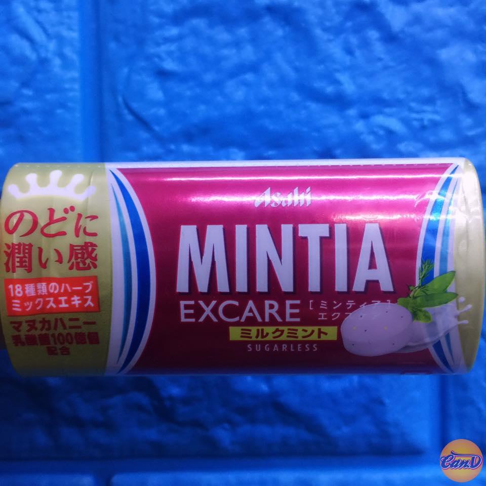 Kẹo ngậm Mintia Excare Milk Mint (Sữa bạc hà)