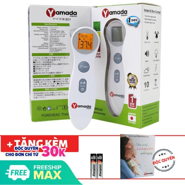 Nhiệt kế điện tử hồng ngoại đo trán Yamada Nhật Bản - Đo nhiệt độ cơ thể, sữa, nước tắm, nhiệt độ phòng, cảnh báo thân nhiệt cao, bảo hành 1 đổi 1