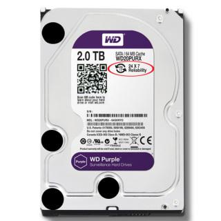 Western Purple 2TB dòng ổ cứng chuyên dụng cho camera, ghi hình liên tục 24 7 (chính hãng) thumbnail