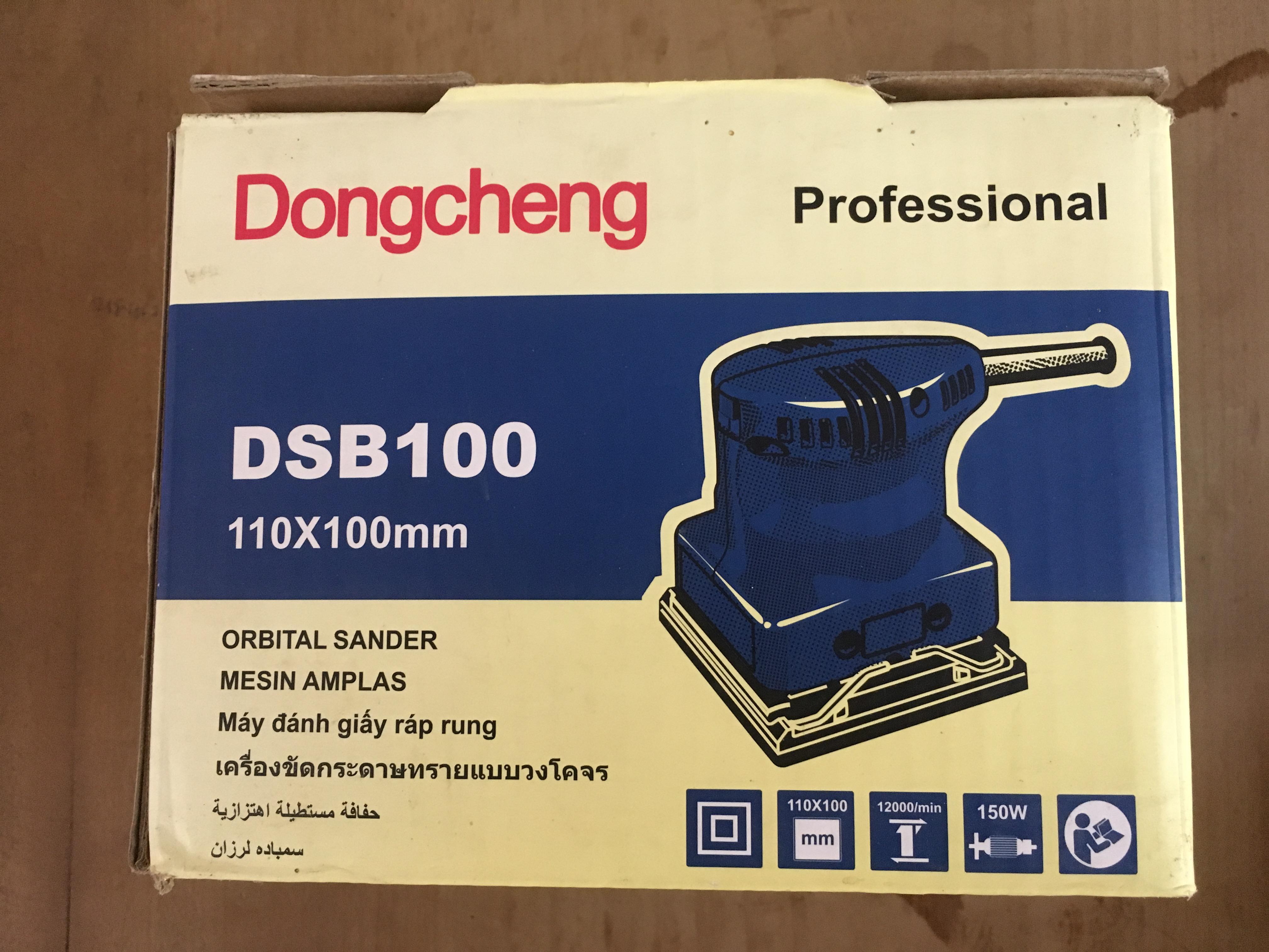 Máy đánh giấy ráp DongCheng DSB100 {CHGT}