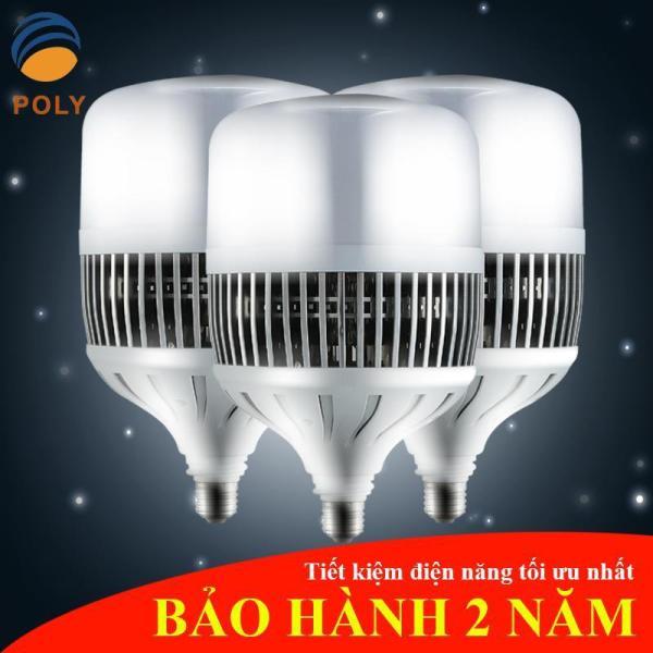 Bóng đèn búp trụ nhôm kín nước BH 2 năm công suất 50W 100W 150W