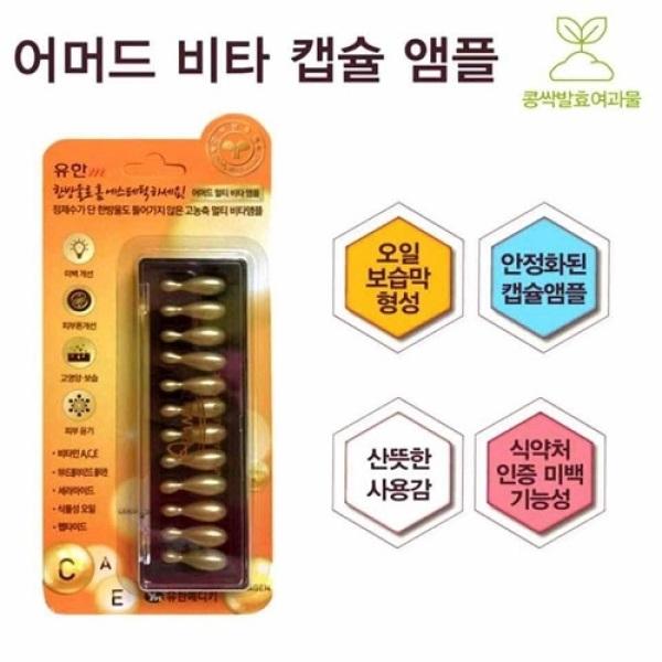 Tinh Chất Collagen tươi Ammud Multi Vita Ampoule Collagen, 12 viên