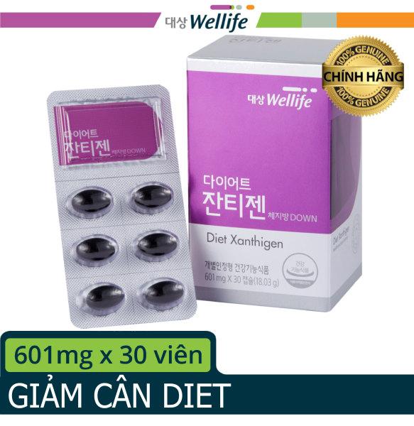 [Viên uống giữ dáng Hàn Quốc hộp 30 viên] Daesang Wellife/ Diet Xanthigen